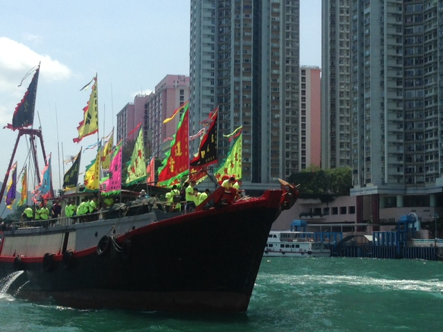 traditional Hong Kong boat